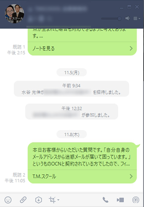 line_support